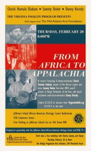 From Africa to Appalachia